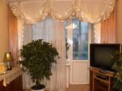 Квартиры,  Амурская область Белогорск, цена 2 600 000 рублей, Фото