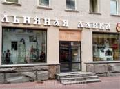 Здания и комплексы,  Москва Арбатская, цена 344 737 000 рублей, Фото
