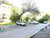 Квартиры,  Новосибирская область Новосибирск, цена 1 945 000 рублей, Фото