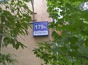 Квартиры,  Москва ВДНХ, цена 6 650 000 рублей, Фото