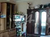Квартиры,  Москва Беляево, цена 8 100 000 рублей, Фото