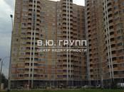 Квартиры,  Московская область Подольск, цена 2 728 000 рублей, Фото