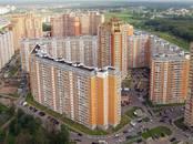 Магазины,  Московская область Балашиха, цена 4 796 800 рублей, Фото