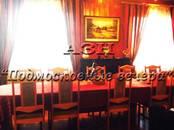 Дома, хозяйства,  Московская область Щелковское ш., цена 10 000 000 рублей, Фото