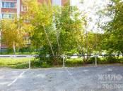 Квартиры,  Новосибирская область Бердск, цена 3 100 000 рублей, Фото