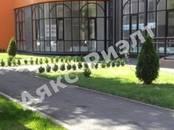 Офисы,  Краснодарский край Краснодар, цена 100 000 рублей/мес., Фото