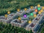 Квартиры,  Московская область Мытищи, цена 2 700 000 рублей, Фото