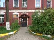 Квартиры,  Московская область Раменское, цена 3 990 000 рублей, Фото
