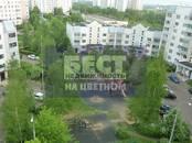 Квартиры,  Москва Бунинская аллея, цена 5 500 000 рублей, Фото