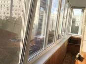 Квартиры,  Белгородскаяобласть Старый Оскол, цена 2 900 000 рублей, Фото