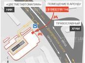 Здания и комплексы,  Москва Владыкино, цена 500 000 рублей/мес., Фото