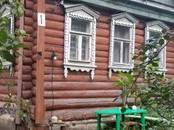 Дома, хозяйства,  Московская область Сергиево-посадский район, цена 1 600 000 рублей, Фото