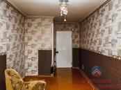 Квартиры,  Новосибирская область Новосибирск, цена 2 940 000 рублей, Фото