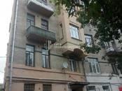 Квартиры,  Москва Смоленская, цена 10 500 000 рублей, Фото
