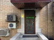 Офисы,  Москва Киевская, цена 39 000 000 рублей, Фото