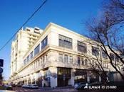 Офисы,  Москва Добрынинская, цена 1 887 рублей/мес., Фото