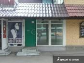 Офисы,  Москва Домодедовская, цена 17 647 рублей/мес., Фото