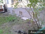 Офисы,  Москва Кропоткинская, цена 1 531 рублей/мес., Фото