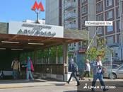 Офисы,  Москва Алтуфьево, цена 8 208 рублей/мес., Фото