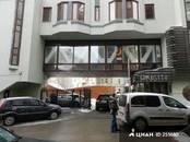 Офисы,  Москва Арбатская, цена 23 976 рублей/мес., Фото