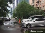 Офисы,  Москва Киевская, цена 130 000 000 рублей, Фото