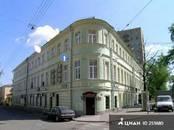 Офисы,  Москва Красные Ворота, цена 63 000 000 рублей, Фото