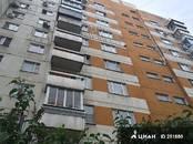 Офисы,  Москва Жулебино, цена 20 800 рублей/мес., Фото
