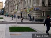 Офисы,  Москва Курская, цена 1 459 рублей/мес., Фото