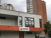 Офисы,  Москва Речной вокзал, цена 64 900 000 рублей, Фото
