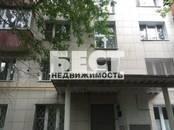Квартиры,  Москва Академическая, цена 6 800 000 рублей, Фото