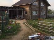 Дома, хозяйства,  Ярославская область Ярославль, цена 2 600 000 рублей, Фото