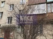 Квартиры,  Московская область Люберцы, цена 1 650 000 рублей, Фото