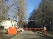 Квартиры,  Москва Свиблово, цена 2 200 000 рублей, Фото