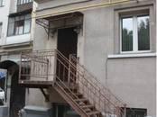 Офисы,  Москва Беговая, цена 190 000 рублей/мес., Фото