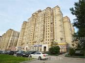 Здания и комплексы,  Москва Университет, цена 172 701 000 рублей, Фото