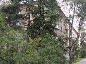 Квартиры,  Московская область Дубна, цена 2 650 000 рублей, Фото
