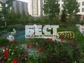 Квартиры,  Москва Новые черемушки, цена 15 640 000 рублей, Фото