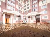 Квартиры,  Москва Теплый стан, цена 4 300 000 рублей, Фото