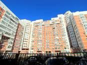 Квартиры,  Москва Каховская, цена 44 600 000 рублей, Фото