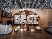 Офисы,  Москва Ботанический сад, цена 40 000 000 рублей, Фото