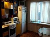 Квартиры,  Алтайский край Барнаул, цена 2 950 000 рублей, Фото