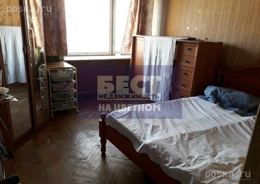Цена квартира г москва район котловка адну комната