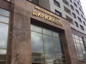 Квартиры,  Москва Новые черемушки, цена 18 720 000 рублей, Фото