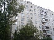 Квартиры,  Москва Печатники, цена 6 000 000 рублей, Фото