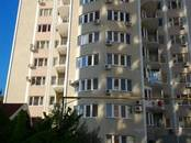 Квартиры,  Краснодарский край Сочи, цена 3 000 рублей/день, Фото