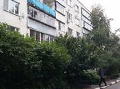 Квартиры,  Московская область Одинцовский район, цена 2 650 000 рублей, Фото
