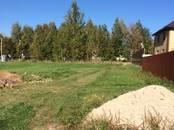 Земля и участки,  Калужская область Калуга, цена 950 000 рублей, Фото