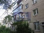 Квартиры,  Московская область Пушкино, цена 3 730 000 рублей, Фото