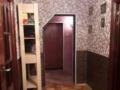 Квартиры,  Москва Лермонтовский проспект, цена 10 200 000 рублей, Фото