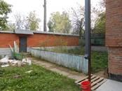 Квартиры,  Московская область Пушкино, цена 1 150 000 рублей, Фото